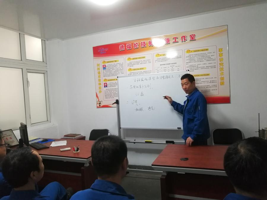 祝贺|德福伦公司杨成荣获2020年上海市劳动模范称号-上海德福伦化纤有限公司